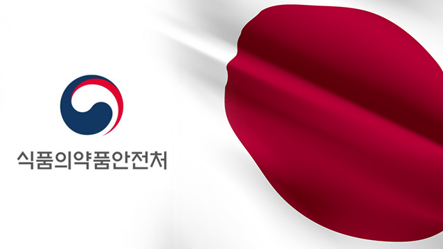 S. Korea to Double Radiation Checks on Japanese Food Imports