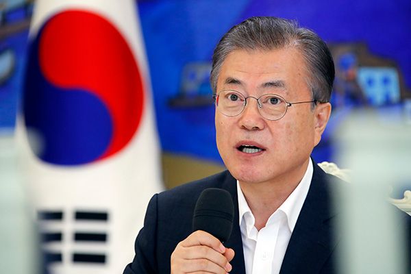 Gallup Korea: Рейтинг президента РК Мун Чжэ Ина опустился до 45%