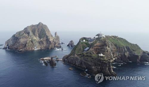 S. Korea Begins Dokdo Defense Drills