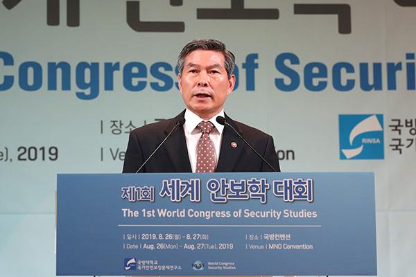 Чон Гён Ду: Север своим действиями накаляет обстановку на Корейском полуострове