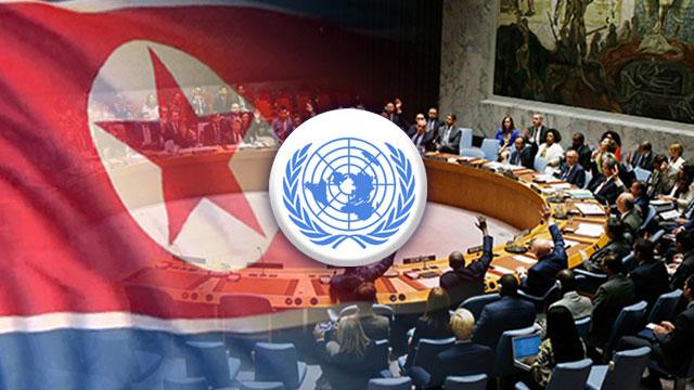 第74回国連総会 17日に開会