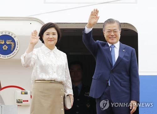 Präsident Moon führt Gipfelgespräch mit Thailands Premierminister