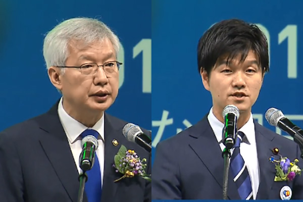 Vicecancilleres de Seúl y Tokio discrepan sobre la suspensión del GSOMIA