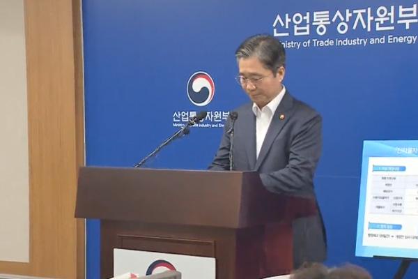 Corea excluirá a Japón de la lista blanca de exportaciones