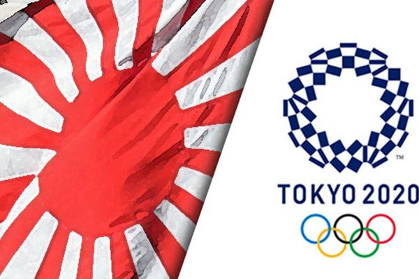 JO de Tokyo 2020 : le CIO évaluera au cas par cas l'usage du drapeau impérial japonais