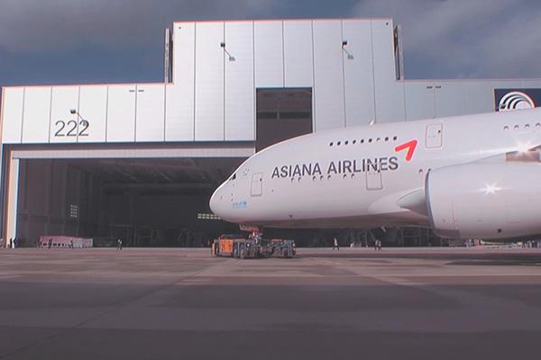 بدء عملية بيع شركة آسيانا للطيران