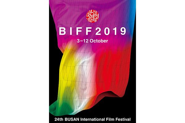Kasachischer Film über Pferdediebe ist Eröffnungsfilm bei Filmfestival in Busan
