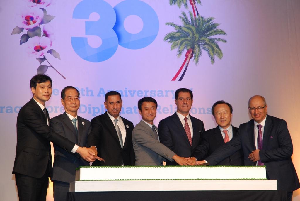 韩俄公布纪念两国建交30周年标语和标志