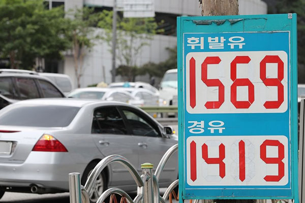 Gasoline Price Up 23 Won After Fuel Tax Cuts Expire