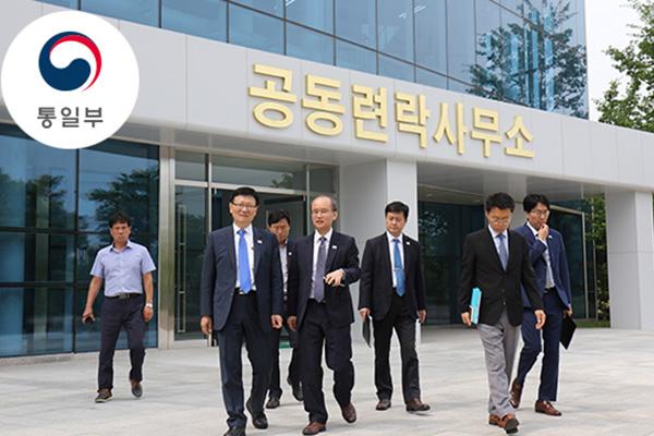 El aniversario de la Oficina Intercoreana de Enlace no prevé celebraciones