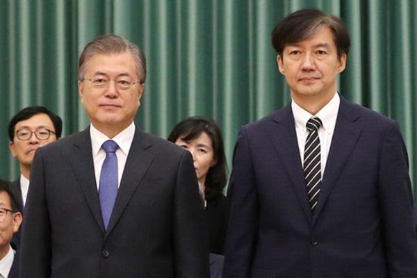 Moon nombra nuevo ministro de Justicia