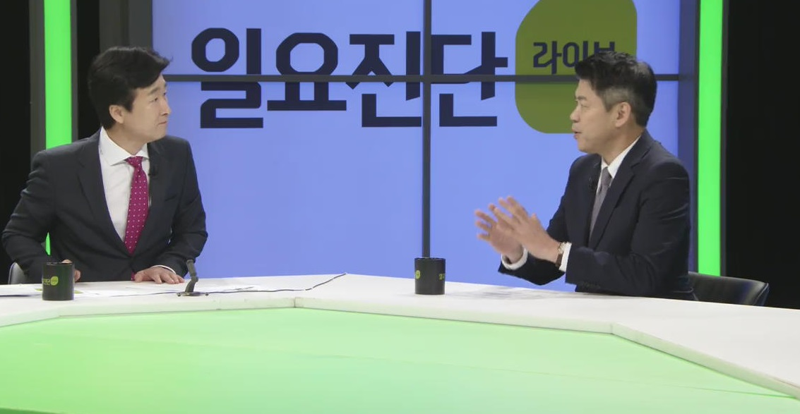 Foreign Ministry Think Tank Chief Envisions Fourth N. Korea-U.S. Summit May Happen Early Next Year