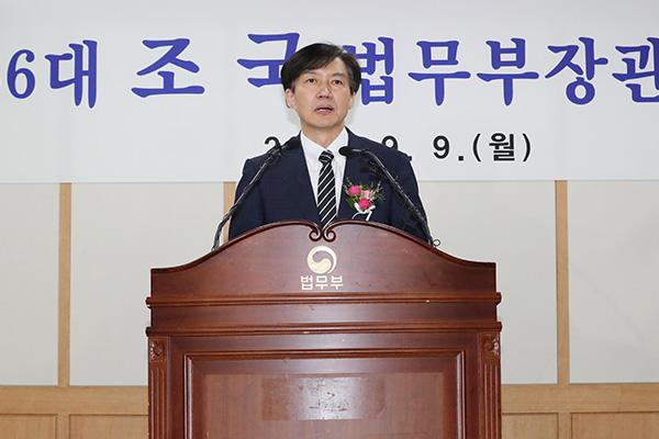 Tân Bộ trưởng Tư pháp cam kết cải cách Viện Kiểm sát