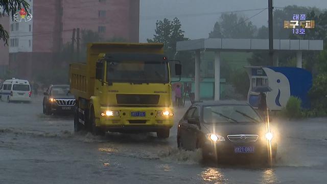 Typhoon Lingling Causes Casualties, Damage in N. Korea