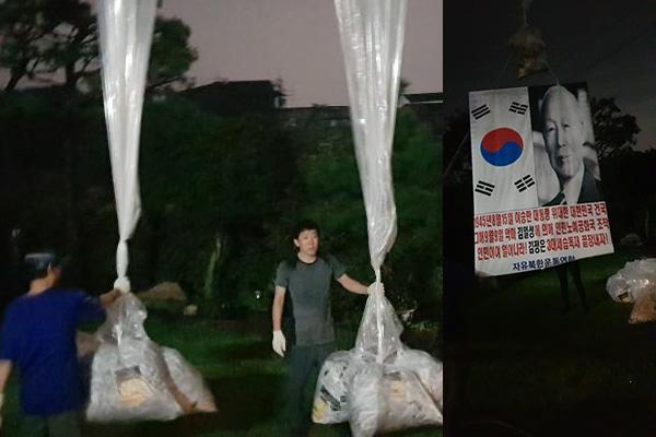 В РК озабочены ситуацией вокруг запуска в КНДР агитационных листовок