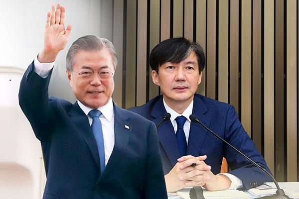 الرئيس مون يعين المرشح تشو كوك لمنصب وزير العدل رغم الجدل الشديد