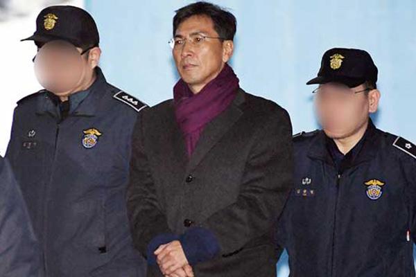 MA Korsel Jatuhkan Hukuman Penjara bagi Mantan Gubernur atas Dakwaan Pelecehan Seksual