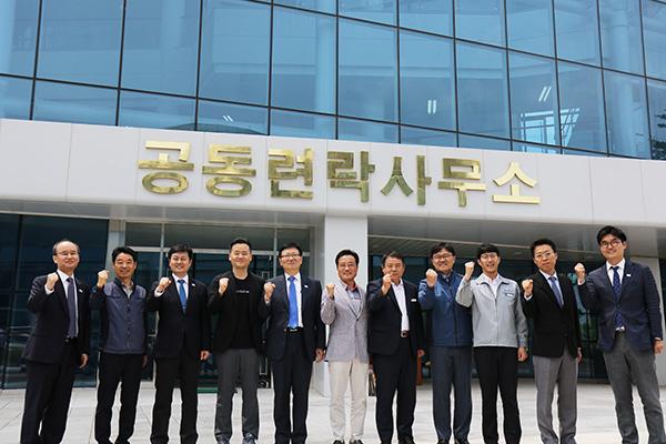 开城南北共同事务所北韩代所长被替换
