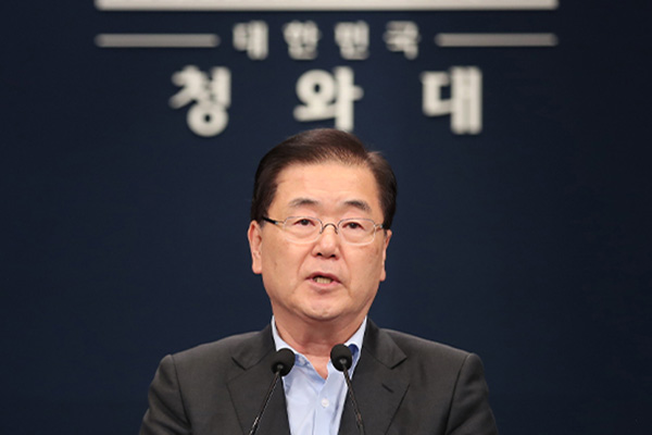 S. Korea Expresses Strong Concern over N. Korea's Continuous Launch of Projectiles