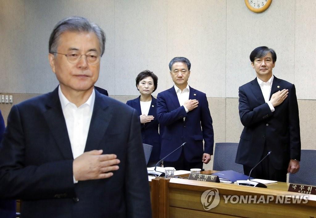 文在寅在韩国科学技术研究院主持召开国务会议