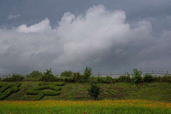 Día nublado y lluvioso el primer día de festividad de Chuseok