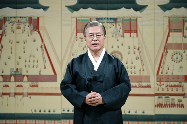Moon Wishes for a Fairer Country in Chuseok Greetings