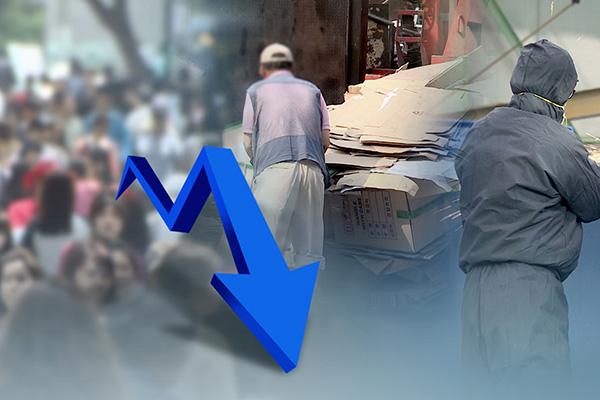 OECD tiếp tục hạ dự báo tăng trưởng của Hàn Quốc