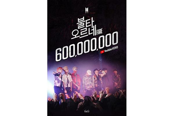 Musikvideo von BTS auf YouTube 600 Millionen Mal aufgerufen
