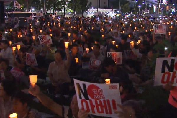 德国两大媒体对韩日摩擦持不同看法