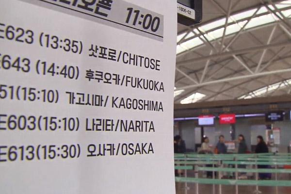 Chuseok : les sud-Coréens optent pour des voyages à l'intérieur des frontières