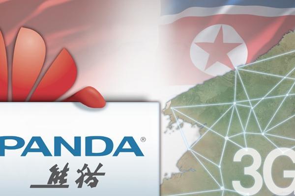 """미 국무부 당국자, 중국 화웨이의 북한 통신망 지원설 """"놀라운일 아냐"""""""