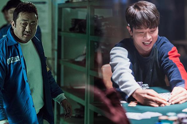'나쁜 녀석들', '타짜3' 제치고 추석 연휴 첫날 1위