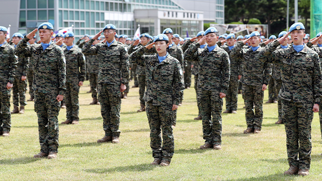 S. Korea to Take Part in Multilateral Peacekeeping Exercises in Indonesia