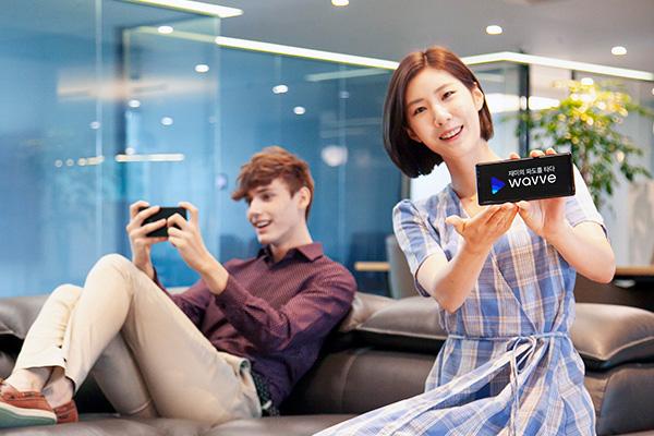 Lanzan el primer servicio integrado de OTT de Corea