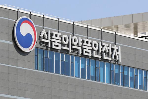 胃腸薬など269品目の製造・販売中止「発がん性懸念」