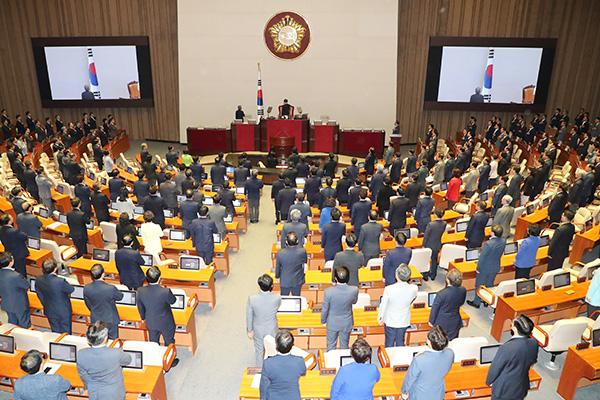 تأجيل الأحداث الافتتاحية للدورة البرلمانية العادية