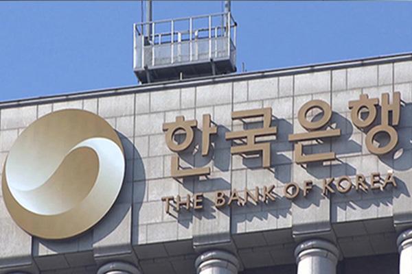 البنك المركزي الكوري يقول إن الإنفاق المالي قد يعزز الناتج المحلي الإجمالي