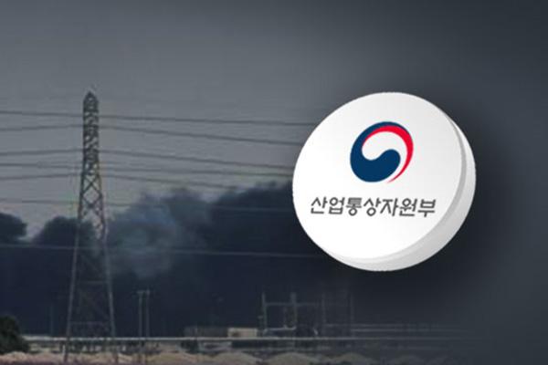Hàn Quốc lên án vụ tấn công cơ sở sản xuất dầu mỏ Ả-rập Xê-út