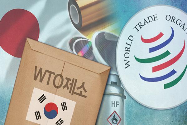 """WTO, """"한국 일본 수출규제 제소 분쟁해결 절차 시작"""""""