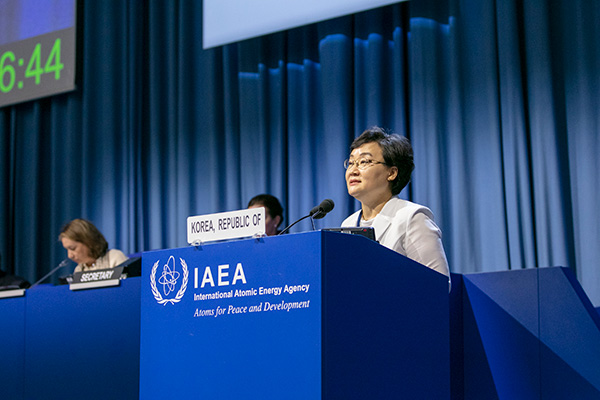 S. Korea, Japan Differ on Fukushima Wastewater Issue at IAEA