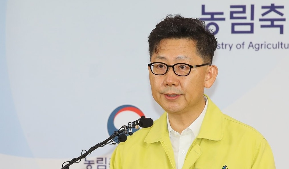 Erster Fall von Afrikanischer Schweinepest in Südkorea nachgewiesen