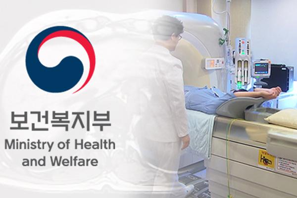 복부·흉부 MRI 검사비 부담 1/3 감소