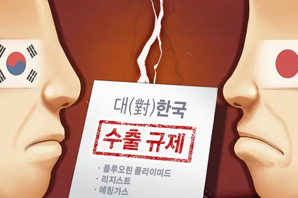 WTOが韓国の日本提訴を発表 半導体材料の輸出管理強化