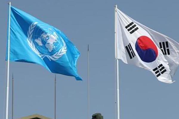 Kemenhan Korsel: Tidak Ada Peluncuran Dewan Khusus dengan UNC