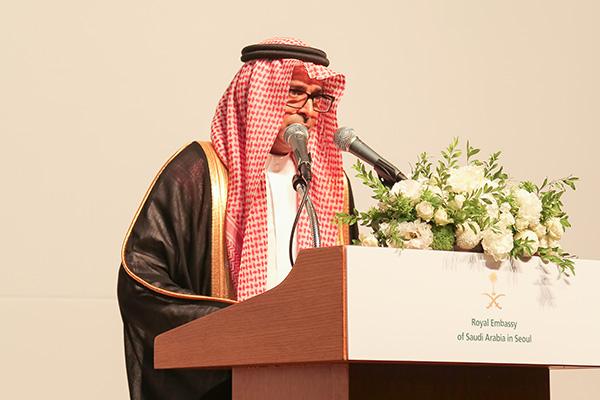 كوريا تشارك المملكة العربية السعودية في احتفالها بالعيد الوطني