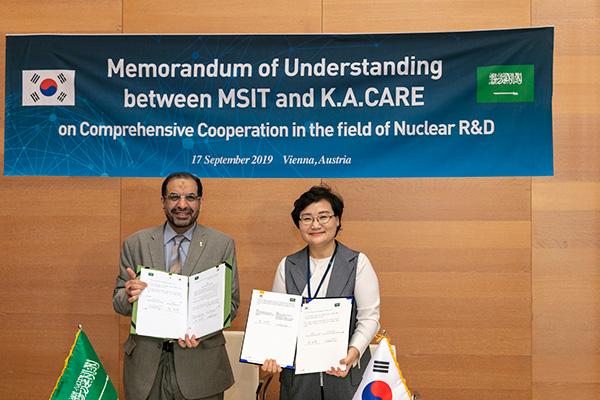 سيول تقوم بتعزيز التعاون النووي مع الرياض