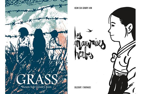 위안부 피해자 다룬 만화 '풀'…프랑스 휴머니티 특별상 수상