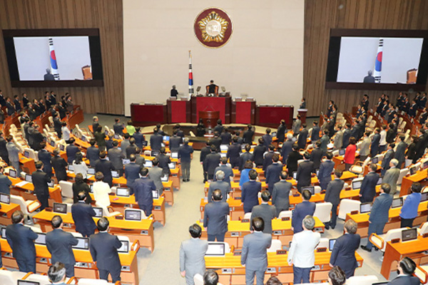 Parties Agree to Hold Parliamentary Interpellation Session on Sept. 26