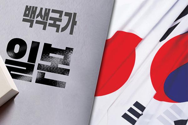 Corea excluye a Japón como país preferente para exportar
