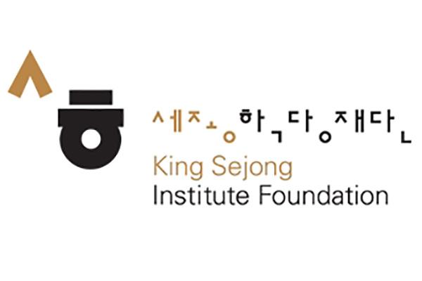 Mở thí điểm Trung tâm Hàn ngữ Sejong trong nước